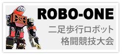 Robo-ONE